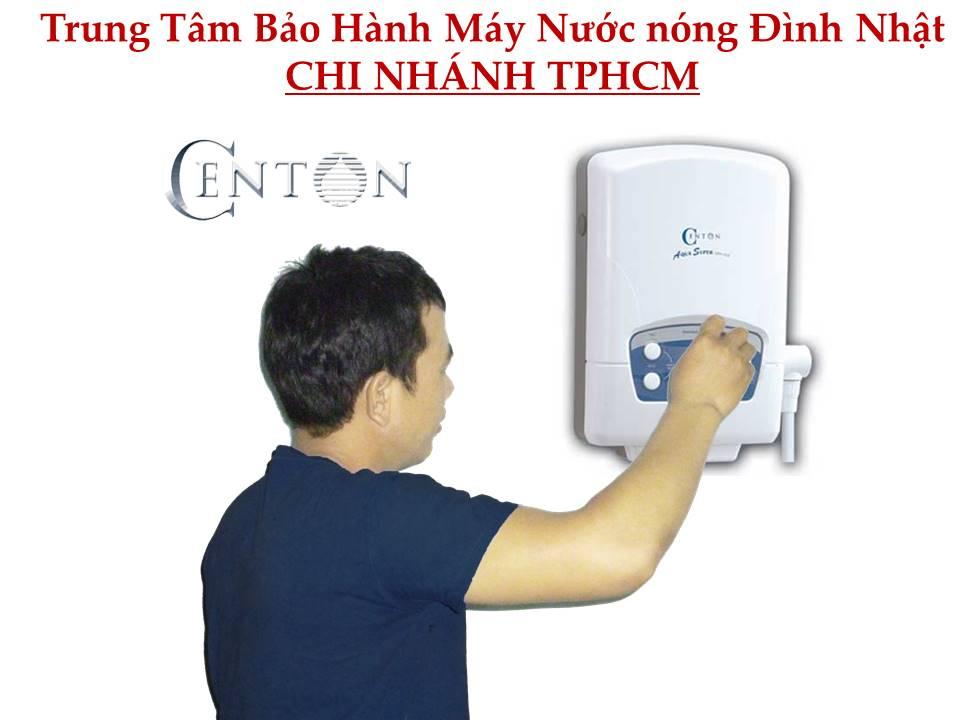 Trung tâm bảo hành máy nước nóng Centon tại Tpchm chính hãng